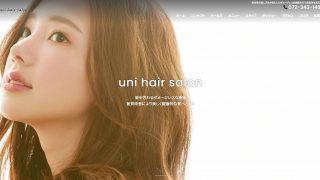 uni hair salon